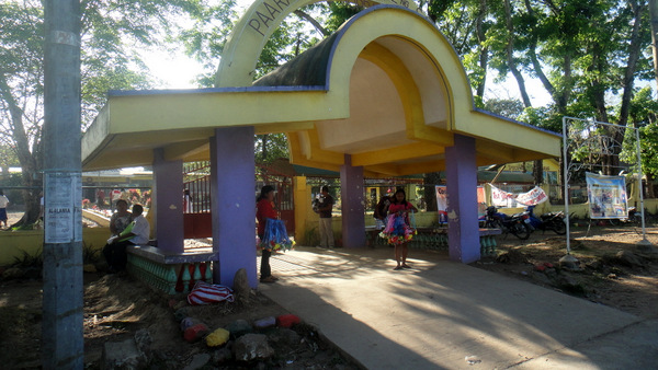 Entrance to San Miguel Central School in Guimaras