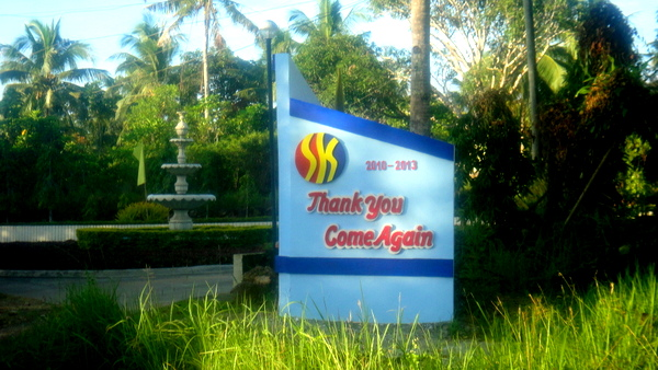 New signage in Guimaras