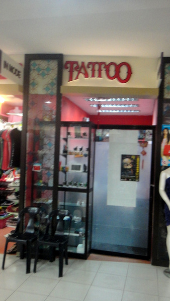 Tattoo parlor in Iloilo City