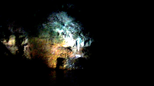 Guimaras cave