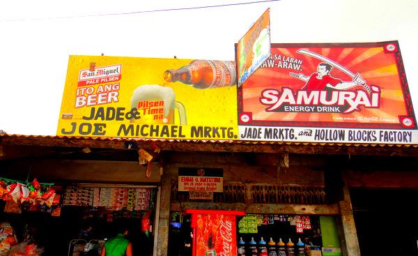 Jade and Joe Michael Mrktg in Guimaras