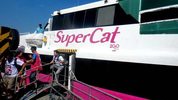 Riding the SuperCat Ferry from Iloilo City to Bacolod