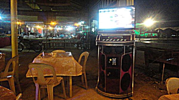 KokoNips Karaoke