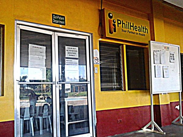 outpatient entrance guimaras provincial hospital