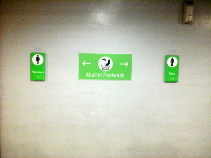 muslim foot washing