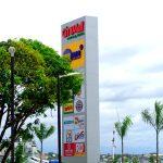The City Mall Parola Expat Experience