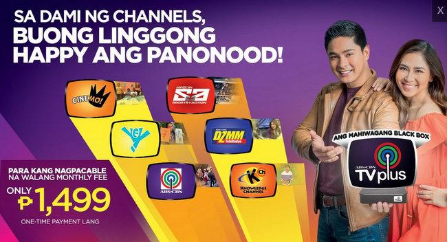 Home ABS CBN TVplus