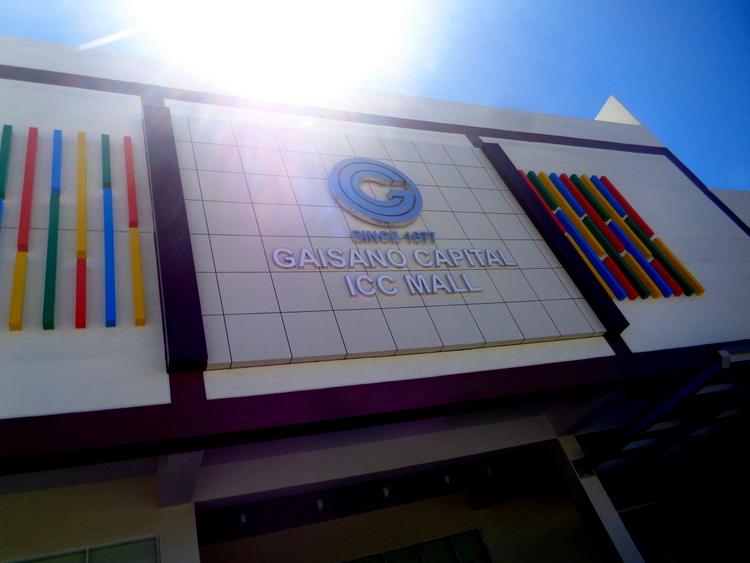 New Gaisano Mall Iloilo City's Ho-Hum Experience